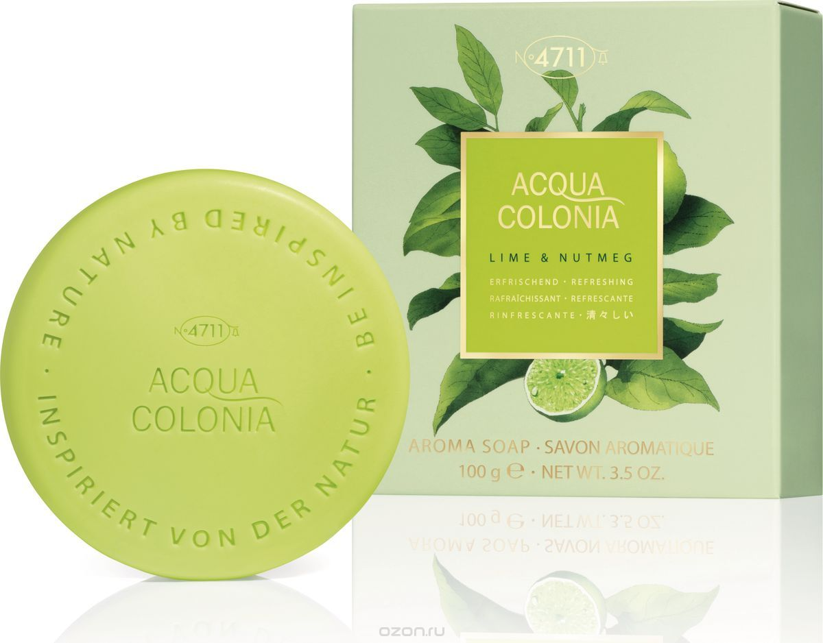 4711 Acqua Colonia Refreshing Lime & Nutmeg Мыло, 100 г